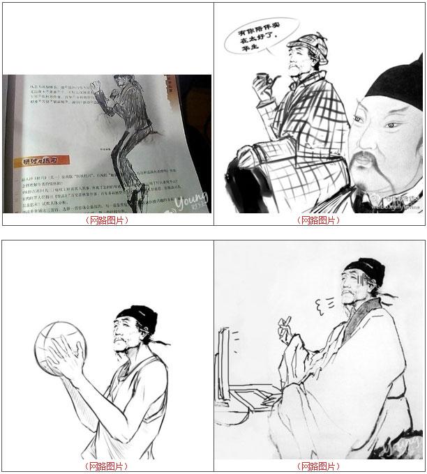 看到这个我笑了很久,以前上课的时候就喜欢给这些书本上的配图画画