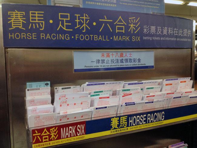 香港赛马会图片