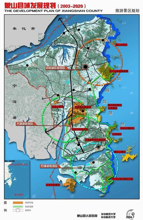 使象山成为长江三角洲地区乃至全国的优秀旅游区之一.