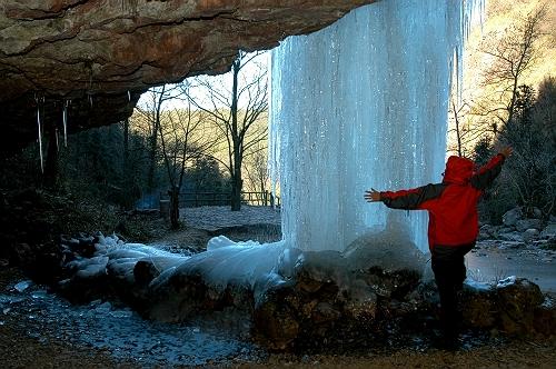 鹁鸪岩水帘洞; > 四明山森林公园
