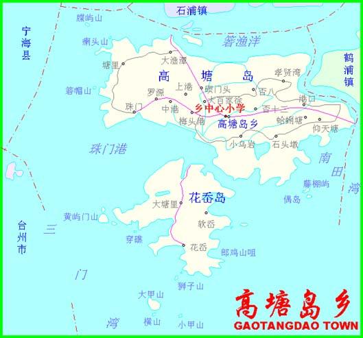 高塘岛乡.jpg