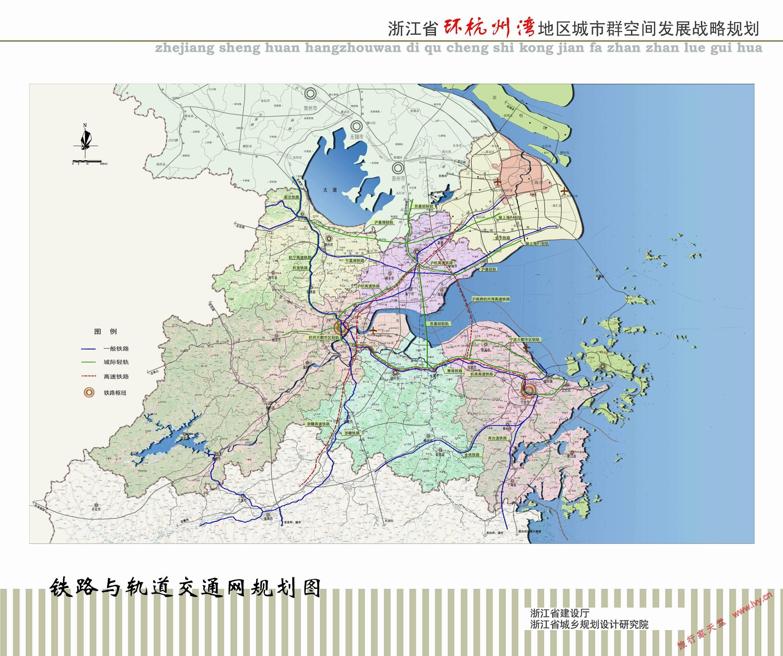 浙江省环杭州湾地区城市群空间发展战略规划-象山同乡图片