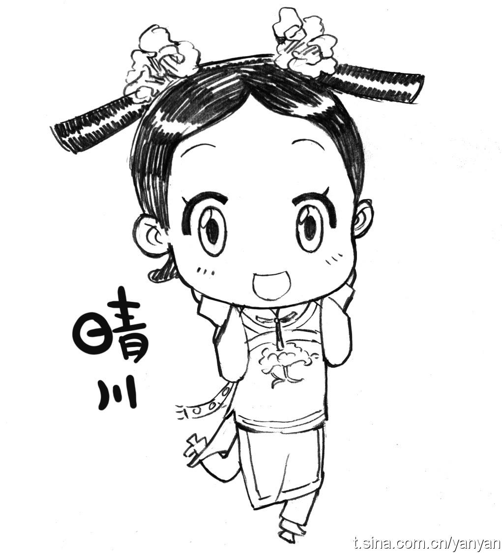 简笔画杨幂